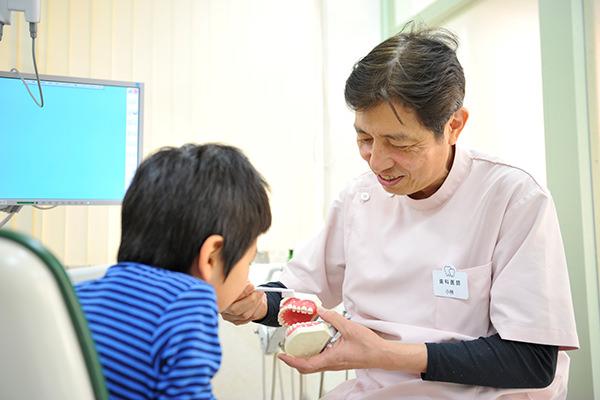 小児にこそ受けてほしい予防歯科
